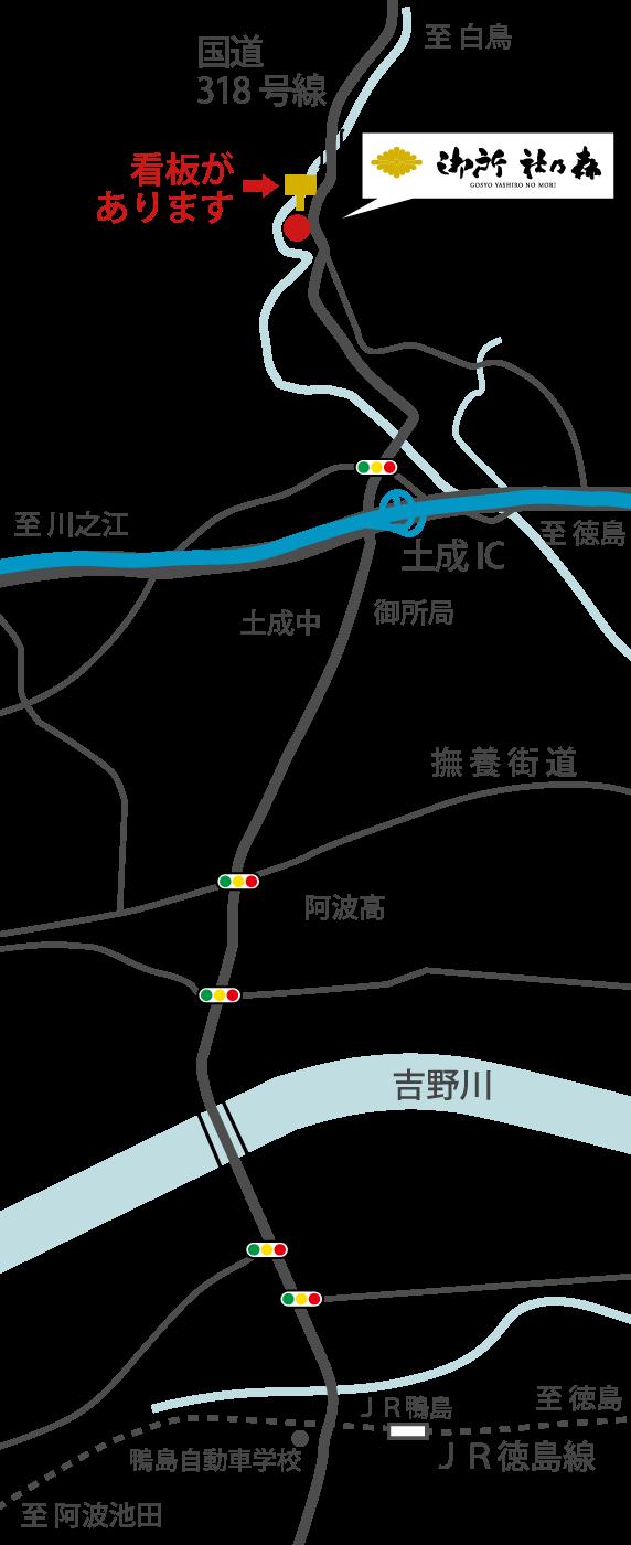 周辺拡大地図
