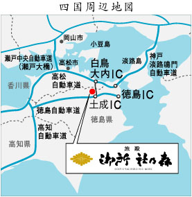 四国周辺地図