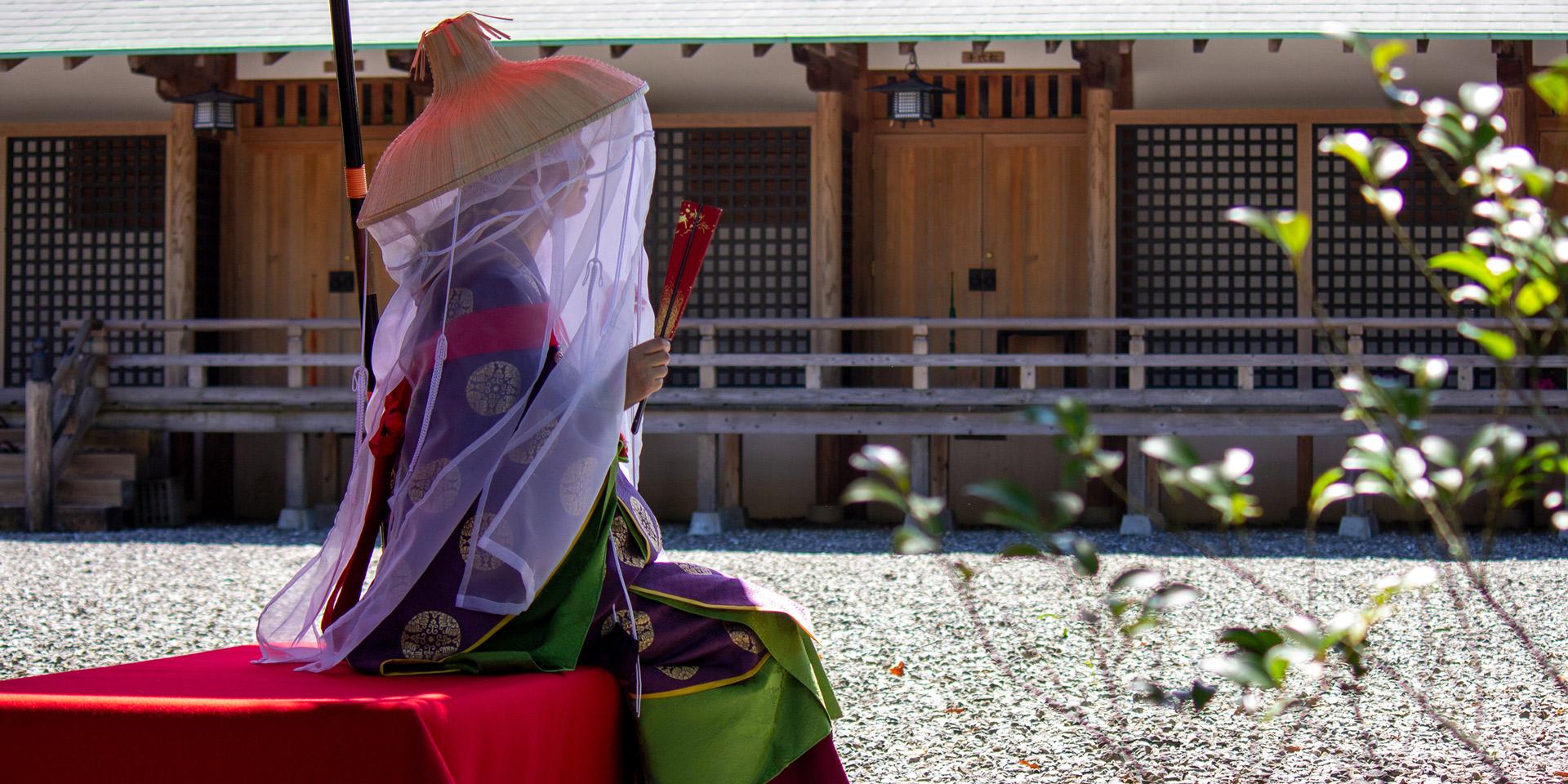 壺装束・詣でプラン